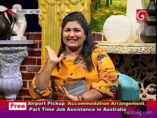 Malbara Derana 28/11/2018