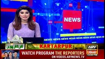 Bulletins ARYNews 1200 28th November 2018