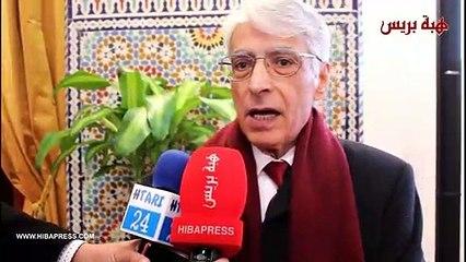 انطلاق اشغال الندوة الدولية للشيخ زايد ودوره في بناء العلاقات المغربية الاماراتية