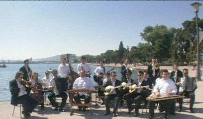 Estoudiantina Neas Ionias - Anatoliko Egeo