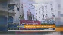 Saudi Crown prince Mohammed bin Salman in Tunis [The Morning Call]