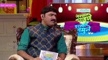 Assal pahune Irsaal Namune | लक्ष्याच्या आठवणींना उजाळा! | Vijay Kadam, Vijay Patkar