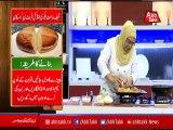 Abb Takk - Daawat-e-Rahat - Ep 396 (Chef Rahat Bakery Style Fruit Bun) - 27 Nov 2018