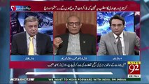 We Had The Same Difference With Nawaz Sharif's Foreign Policy And Now They Are Also Doing The Same Thing-Amjad Shoaib