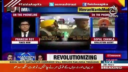 How Indian Media Paints the Today's Event -Asma Shirazi plays  some Clips