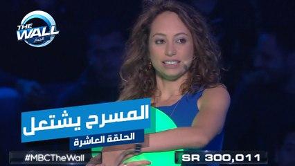 الكرات الخضراء تشعل مسرح الجدار وتحول رصيد يارا من صفر إلى 390 ألف ريال سعودي