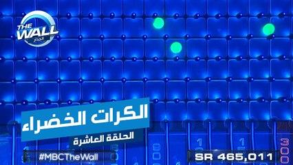 الرقم 5 والكرات الخضراء تفجران السعادة في قلب يارا وتمنحها 675 ألف ريال سعودي