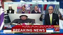 Rauf Klasra Made Criticism On Munawar Hasan And Fazlur Rehman
