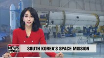 S. Korea step closer to launching satellite launch space vehicle with successful test launch of engine