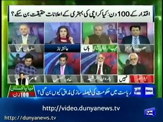 There is no doubt in Imran Khan's intention he is a working man- Haroon ur Rasheed