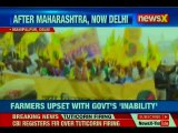Farmers protest in Delhi: Farmers commence their protest from Bijwasan
