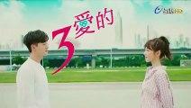 台灣劇-愛的3.14159-EP05-PART1