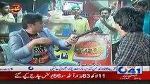 Jani Sajjad Muft Ka Burger Kha Gaya!! Char Jugtain Bhi Suna Gaya!! | Seeti 41 | City 41