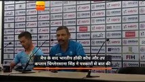 Press conference of Indian Hockey team coach and vice captain after Match
