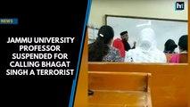 Jammu university professor suspended for calling Bhagat Singh a terrorist
