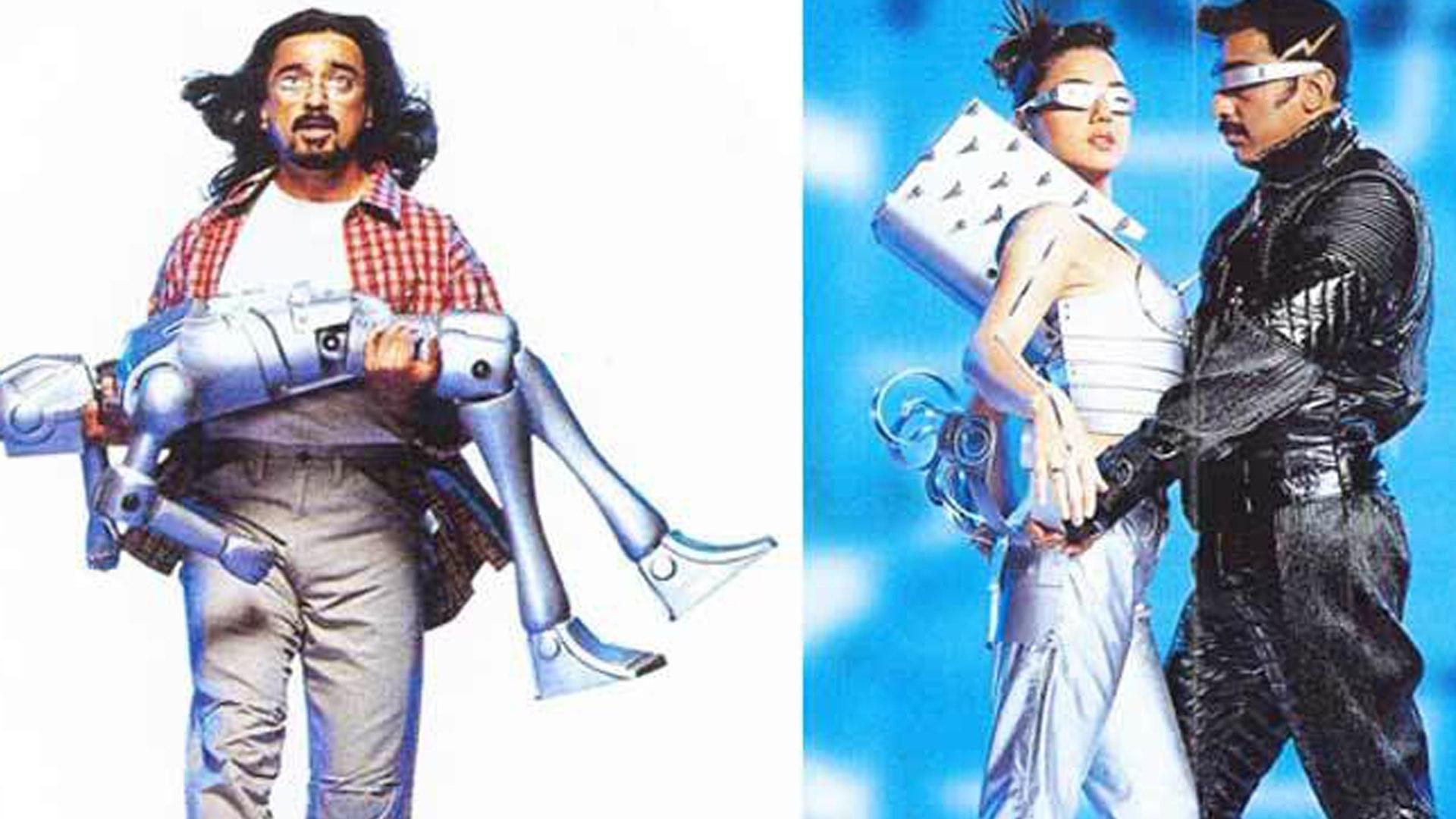 Image result for Kamal Haasan as robot
