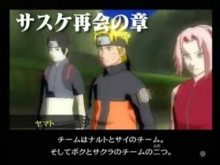 Naruto narutimate accel 2