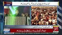 Bilawal Bhutto Speech At PPP Sukkur Jalsa - 30th November 2018