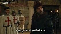 - الإعلان الثاني لـ الحلقة الـ(126) من مسلسل قيامة أرطغرل