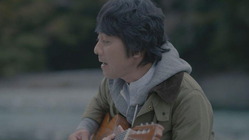 Masayoshi Yamazaki - I'm Home