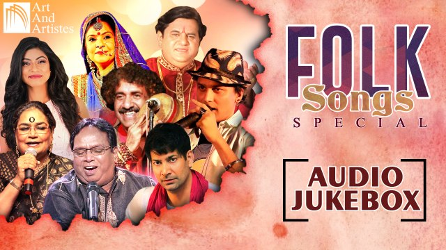 Folk Songs Special | Audio Jukebox 2018 | Ft. Usha Uthup , Malini Awasthi  | Indian Music