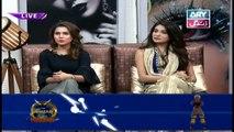 Breaking Weekend - Guest: Mehvish Tabassum & Aisha Ali Khan - 1st Decemeber 2018