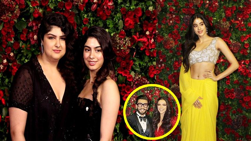 Deepika & Ranveer Reception: Jhanvi Kapoor, Khushi Kapoor & Anshula Kapoor at party | Boldsky