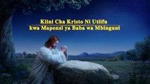 """Matamshi ya Mungu   """"Kiini Cha Kristo Ni Utiifu kwa Mapenzi ya Baba wa Mbinguni"""""""