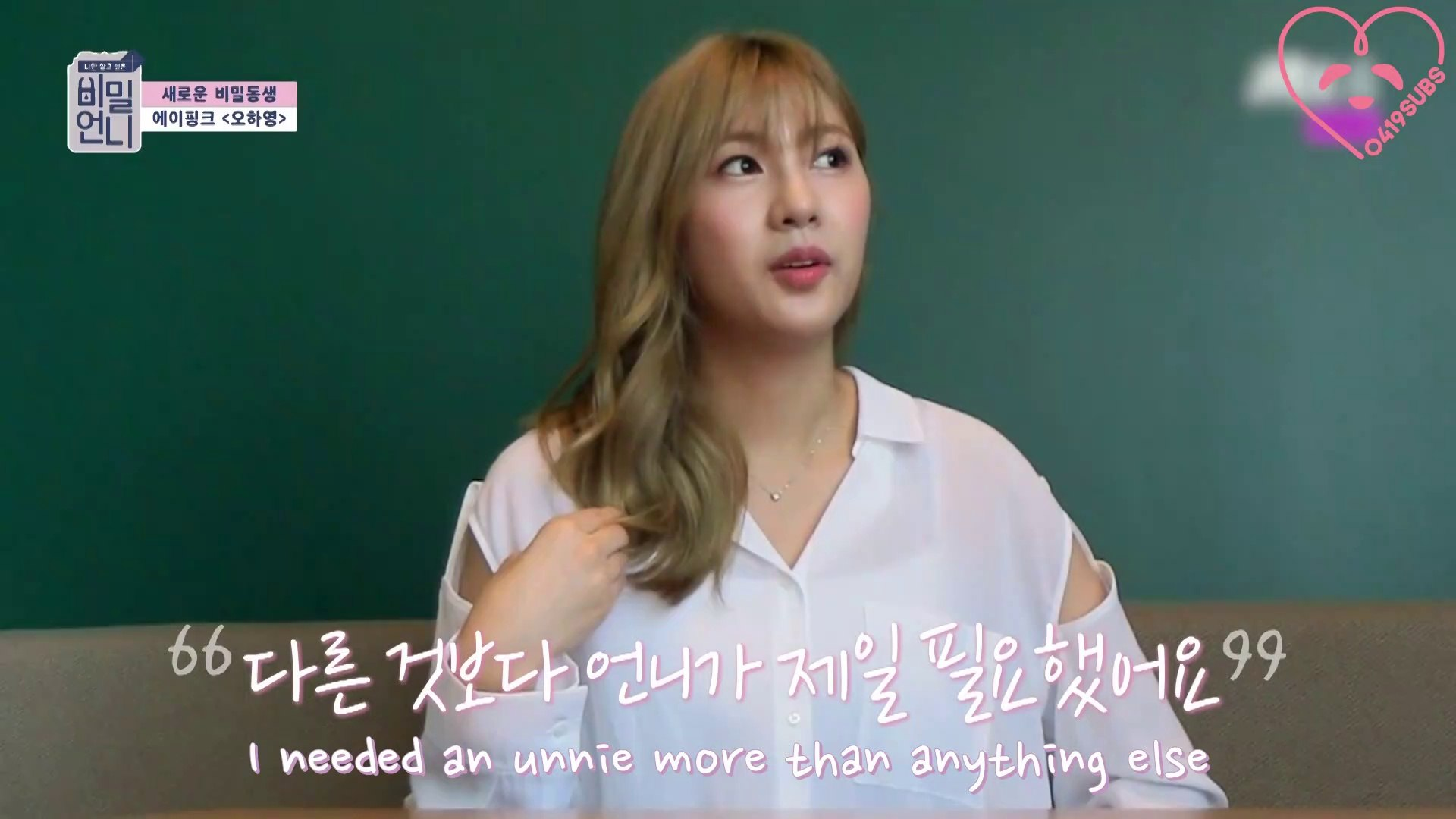 [0419SUBS] Secret Unnie Ep 1 - Apink Hayoung
