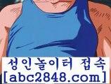 호카지노 ==>[abc2848.com]] 메이저바카라 대박카지노