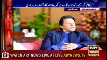 Headlines | ARYNews | 1900 | 2 December 2018