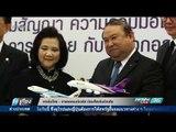 การบินไทย – บางกอกแอร์เวย์ส เปิดเที่ยวบินร่วมกัน - เที่ยงทันข่าว