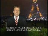 Vœux 2008 de Luc Chatel - Bienvenue en France - (Chinois)