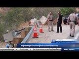 ทีมกู้ภัยสหรัฐฯเลื่อนภารกิจกู้ซากรถนักศึกษาไทยตกเหว - เข้มข่าวค่ำ