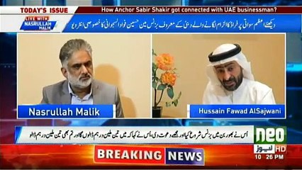 Live With Nasrullah Malik - 2nd December 2018