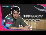 What's in your Bag ล้วงกระเป๋าดารา - แมน The Face Men Thailand