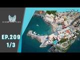 Bird's Eye View - Cinque Terre ดินแดนมหัศจรรย์ทั้ง 5 แห่งอิตาลี (1/3)