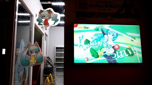 Reportage à Manga Tokyo La Villette