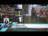น้ำท่วม อ.บ่อไร่ หลังฝนตกต่อเนื่อง - เที่ยงทันข่าว