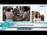 คิดบวก - ประเพณีถือศีลกินเจกับสังคมไทย (1/2)