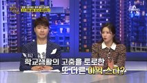 아역 출신 배우 김새론, 원빈 때문에 악성 댓글에 시달린 사연은?