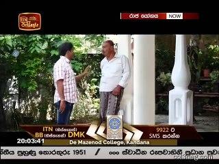 Raaja Yogaya 03/12/2018 - 101