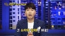 아역 배우 김향기, 잘생긴 아저씨 정우성 덕분에 데뷔할 수 있었다?!