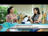 คิดบวก - ครูพีช นักจิตวิทยาประจำโรงเรียน ตัวกลางประสาน เด็ก โรงเรียน และครอบครัว (2/2)