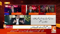 Is Imran Khan's Statements And Interviews Are Effecting On Pakistan's Economy.. Moeed Pirzada Response