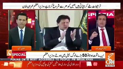 Imran Khan Ne Off Record Kya Kaha ?? Moeed Pirzada Tells