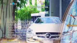 Chang Phai Dinh Menh cua Nhau Tap 22 Phim Thai Lan Hay