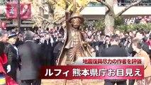 Le Japon inaugure une statue de bronze à taille réelle de Luffy en hommage à Eiichiro Oda