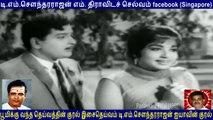 Panakkara Pillai (1968) TM Soundararajan  Legend song  3