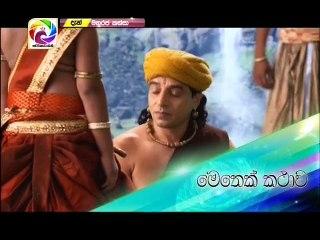 Maharaja Kansa 06/12/2018 - 128